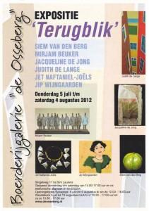 expositie-terugblik-2012-4