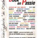 """Expositie """"Boek en Passie"""""""
